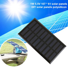 BCMaster 3PCS mini Photovoltaic Panels Solar Cells Solar Durable Portable Polysilicon 5.5V 1W 107X61mm Charging Battery Charger