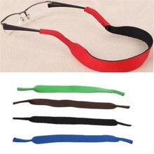 OUTERDO 1 Pcs Sports Sunglasses Strap Neoprene MTB Bike Glas