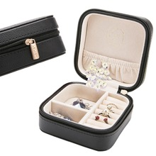 Solid Zipper Leather Storage Jewelry Box Organizer