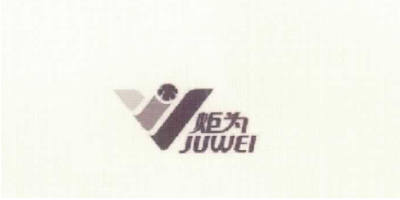 Лого бренда ATORCH из Китая