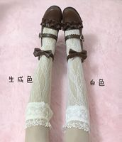 Calcetines Hombre Limited Free Shipping 2019 New Lolita Lo Niang Socks Joker Lace Can Be High Tensile Elastic Fishnet Stockings