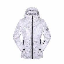 купить ROYALWAY Women Ski Jacket Waterproof  Safety Windproof Snowboard Coat Adjustable Hood Super Warm Jacket #RFSL4498G по цене 3877.67 рублей