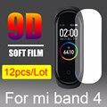 Защитная пленка для XiaoMi Mi Band 4