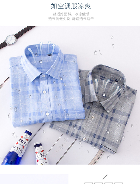2018 Men shirt short sleeve regular Business Imitation linen New Arrive Shirt Men Pocket Formal Button Down Working Clothe 4