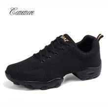 Comemore/современные мужские туфли для фитнеса и танцев, черные мягкие танцевальные кроссовки, белые дышащие сетчатые джазовые танцевальные туфли, женские кроссовки