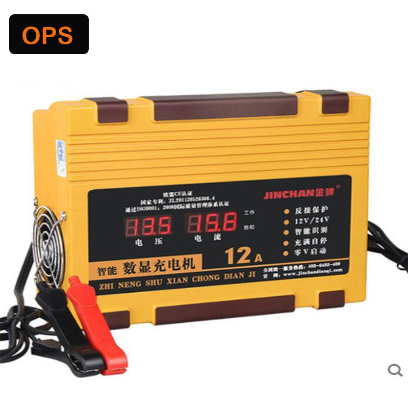 LCD full-automatic 12V/24V Smart pulse lead acid battery charger for car/ motorcycle 12v lead acid battery tester led for car motorcycle gary