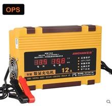 LCD full-automatic 12 V/24 V bateria de chumbo ácido carregador de pulso Inteligente para carro/moto