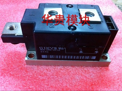 Freeshipping NEW MDD255-20N1 Power module freeshipping new skm500ga123ds module