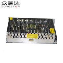 Bloque de potencia fuente de alimentación conmutada para reprap prusa i3 impressora impresora 3d kit lleno de la cubierta de metal