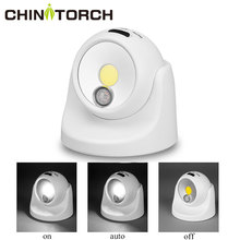 USB Rechargeable Nightlight AAA Battery Powered Motion Sensor Light Bright Wireless Porch Spotlight LED Wall Lamp