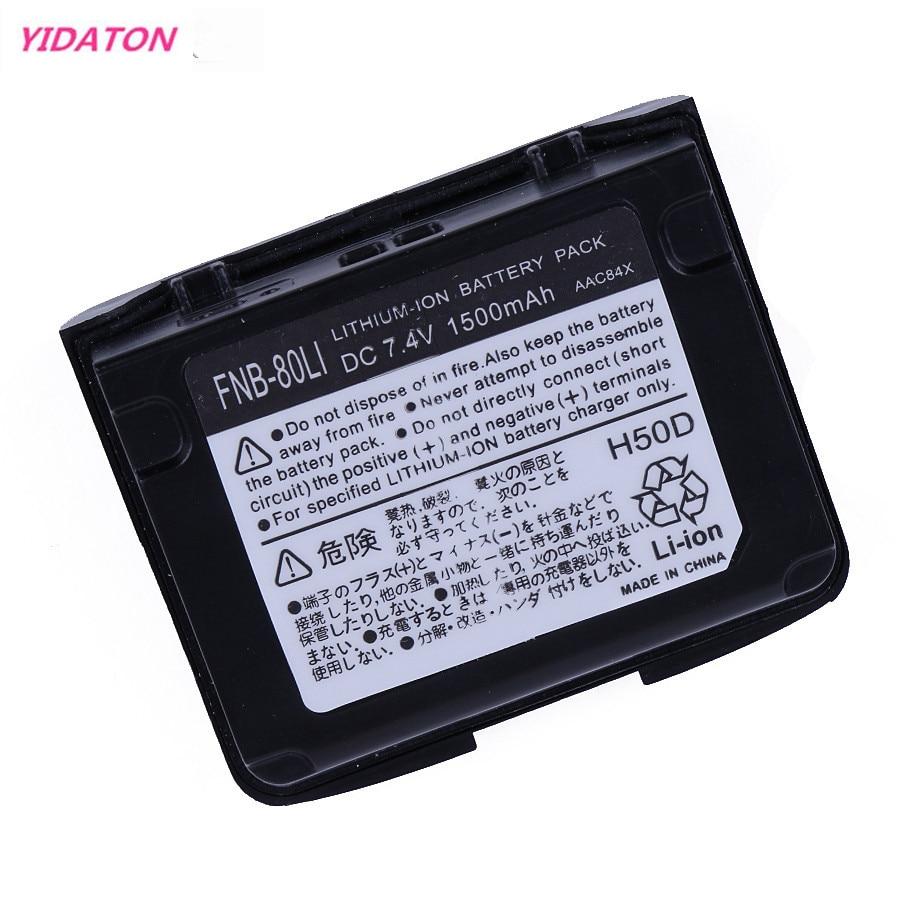 7.4v 1500mAh Replacement Li-ion Battery Two-way Radio Battery For Yaesu Vertex FNB-80Li VX-5R VX-6R VX-7R VXA-700 VXA-710
