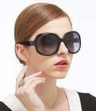 A3113 New Fashion Polarized Women Sunglasses Famous Lady Brand Designer  Coating Mirror Sun Glasses UV400
