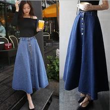 British style single-breasted high waist denim skirt autumn fashion big swing long skirt umbrella skirt women