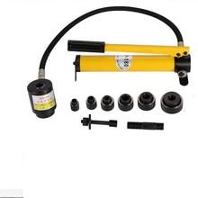 цена на Hydraulic Punch Driver SYK-8B 8T 22mm-60mm