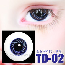 14mm 16mm black pupil blue BJD Eyes Eyeballs for 1 3 1 4 1 6 BJD