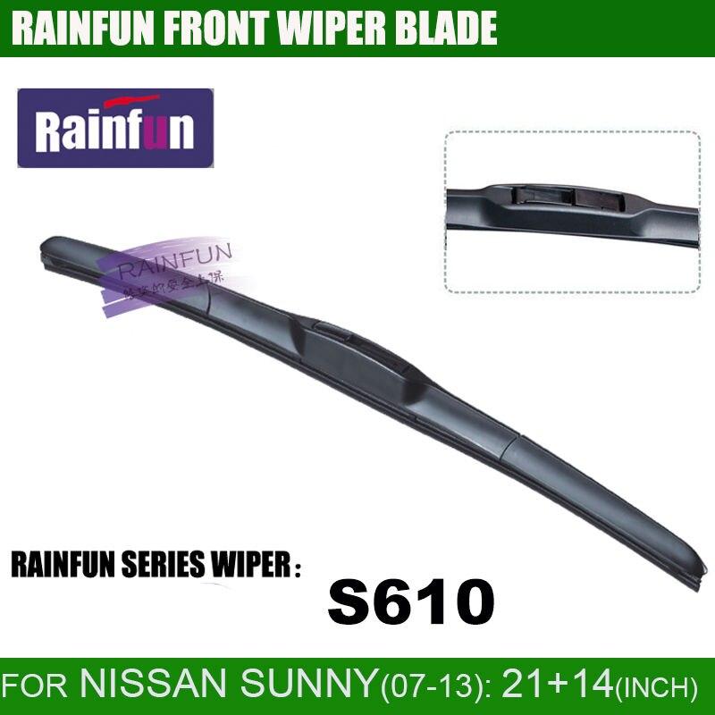 RAINFUN специальный автомобиль стеклоочистителя для NISSAN SUNNY(07-13), 21+ 14 дюймов автомобиль стеклоочистителя с высоким качеством резины, 2 шт. в партии