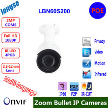 H.264 2MP Security IP Camera Outdoor Zoom 2.8-12mm Lens Full HD 1080P  Bullet Camera IP 1080P Lens IR Cut Filter ONVIF 4PCS LED