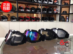 free shipping motocross goggles glasses Eyewear Snow snow/UV- Protection Multi-Color ant ...