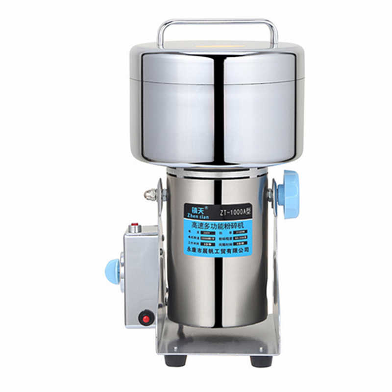 New Arrival Brand Multifunction Swing Type 1000g Portable Grinder Herb Flood Flour Pulverizer Food Mill Grinding Machine