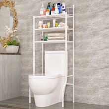 Multi-function Bathroom Storage Rack Toilet Shelf Finishing Washing Machine Home Furniture