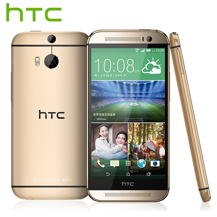 T-Mobile Version HTCs