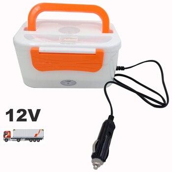 新 110 V 220 V 12 V 電気加熱弁当箱スプーン食品容器暖かいワンピース分離オフィス学校弁当子供