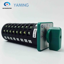 Cam switch 5A 380V 7 positions 8 poles main universal changeover rotary Silver contact Green LW6-8-F432