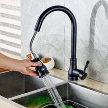 Uythner Палуба горе вытащить масло втирают бронзовый кухня краном раковина смеситель Одной ручкой