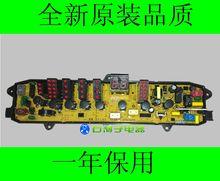Computer board xqb60-769gf washing machine circuit board circuit board control board motherboard original