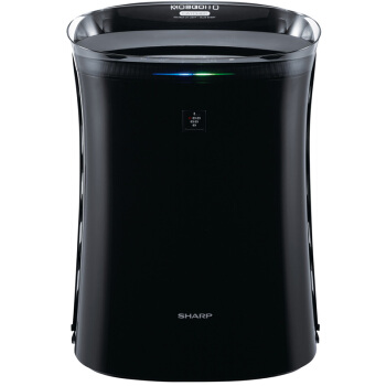 Air Purifier In Addition To Fog Haze Formaldehyde Smell Physical Mosquitoes Clean Ion Sterilization Ionizer