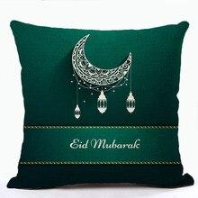 Ramadan polštář Obálka Eid Mubarak květinový polštář Case Moon zámek udržet klidné polštáře kryty ložnice rozkládací pohovka velkoobchod