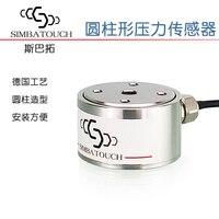 SBT805 цилиндрический датчик давления миниатюрный высокоточных автоматизированных механическая рука силы весом