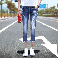 Mens jeans 2017 new Hot sale male pattern casual youth slim mainstream denim cowboy trousers high quality Made Size 28 29 30-34