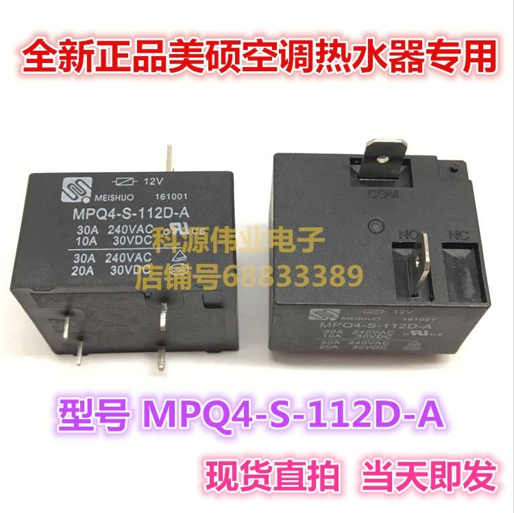 5PC MPQ1-S-112D-A 12VDC 4 T90 30A DC12V