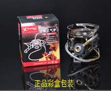 Free Shipping cooking stove camping stove Split-type stove X2-A