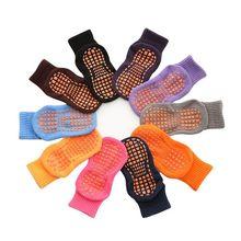 Тонкие и дышащие нескользящие носки-тапочки на осень/зиму/весну/лето, Носки для мальчика и полотенце для девочки, домашние носки, хлопковые пушистые толстые носки ярких цветов