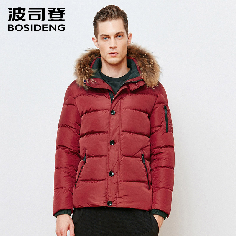 BOSIDENG 2017 new men down jacket winter thick down coat warm outwear parka real raccoon fur hood solid luxury brand B1501139