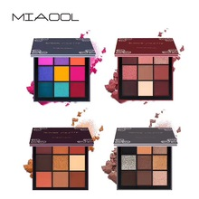 MIAOOL 9 Colors Eyeshadow Palette Diamond Glitter Foiled Eye Shadow in One Makeup Set Mini palettle Easy to Carry