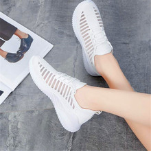 Flying woven hollow mesh female 2019 summer new breathable socks student old man wild white shoes