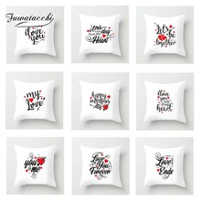 Fuwatacchi ValentineDay  Cushion Cover Love Kiss Soft Throw Pillow Decorative Sofa Case Pillowcase