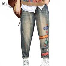2019 最大ルル ファッション韓国風レディースパンクデニムパンツ女性秋ジーンズをリッピングヴィンテージ女性パッチワークズボンプラスサイズ