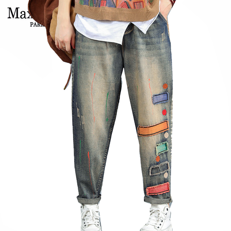 Max LuLu 2019 Fashion Korean Style Ladies Punk Denim Pants Women Autumn Ripped Jeans Vintage Female Patchwork Trousers Plus Size