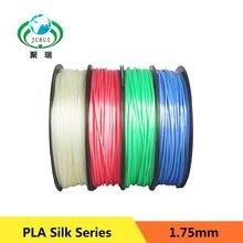 3D печать материалов 250 г шелковые нити PLA 1.75 мм печати материал пластик 3D Ручка Пинтер нити натуральный зеленый красный синий