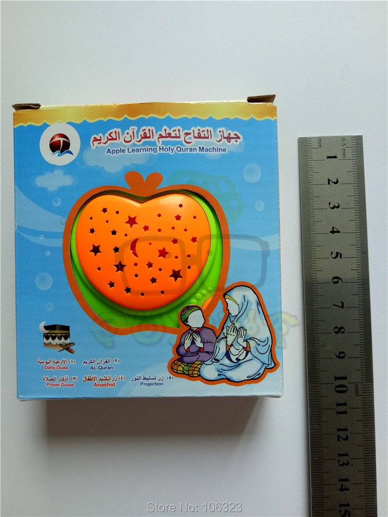 Apple-Learning-Holy-AL-Quran-Machine-Small-Package-Muslim-Children-Favorite-Gift-Arabic-Islamic-Kids-Quranic-Educational-Toys-3