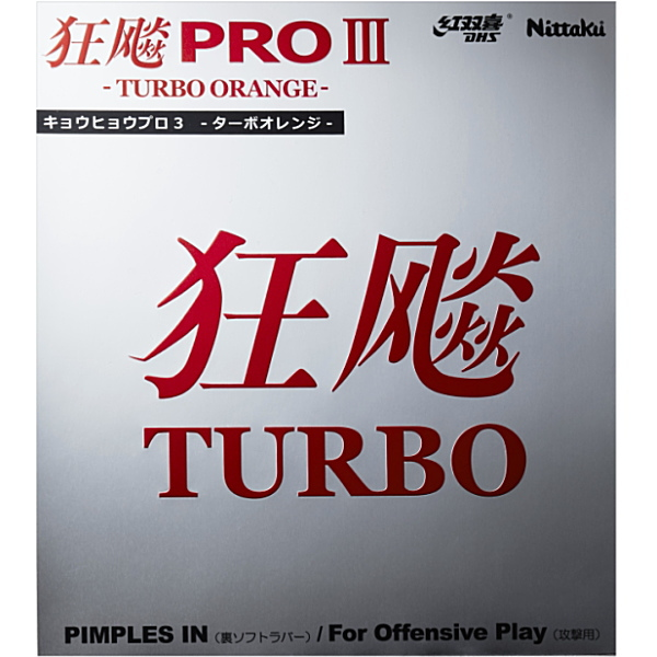 цена на Table tennis rubber with spong Nittaku PRO hurricane 3TURBO pimples in rubber