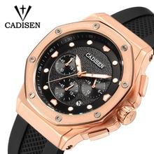 Sports Watch Men Chronograph Silicone Strap Quartz Army Military Watches Clock Men Brand Luxury Male Relogio Masculino CADISEN