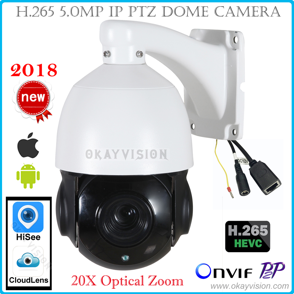 2018 New arrival  5MP 5 inch Mini Network Onvif IP PTZ speed dome Full HD 20X optical zoom ptz ip camera 80m IR Night Vision