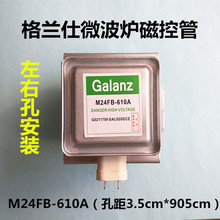 PARA Galanz M24FB-610A Magnetrón Partes Del Horno de Microondas, Horno de Microondas Magnetrón
