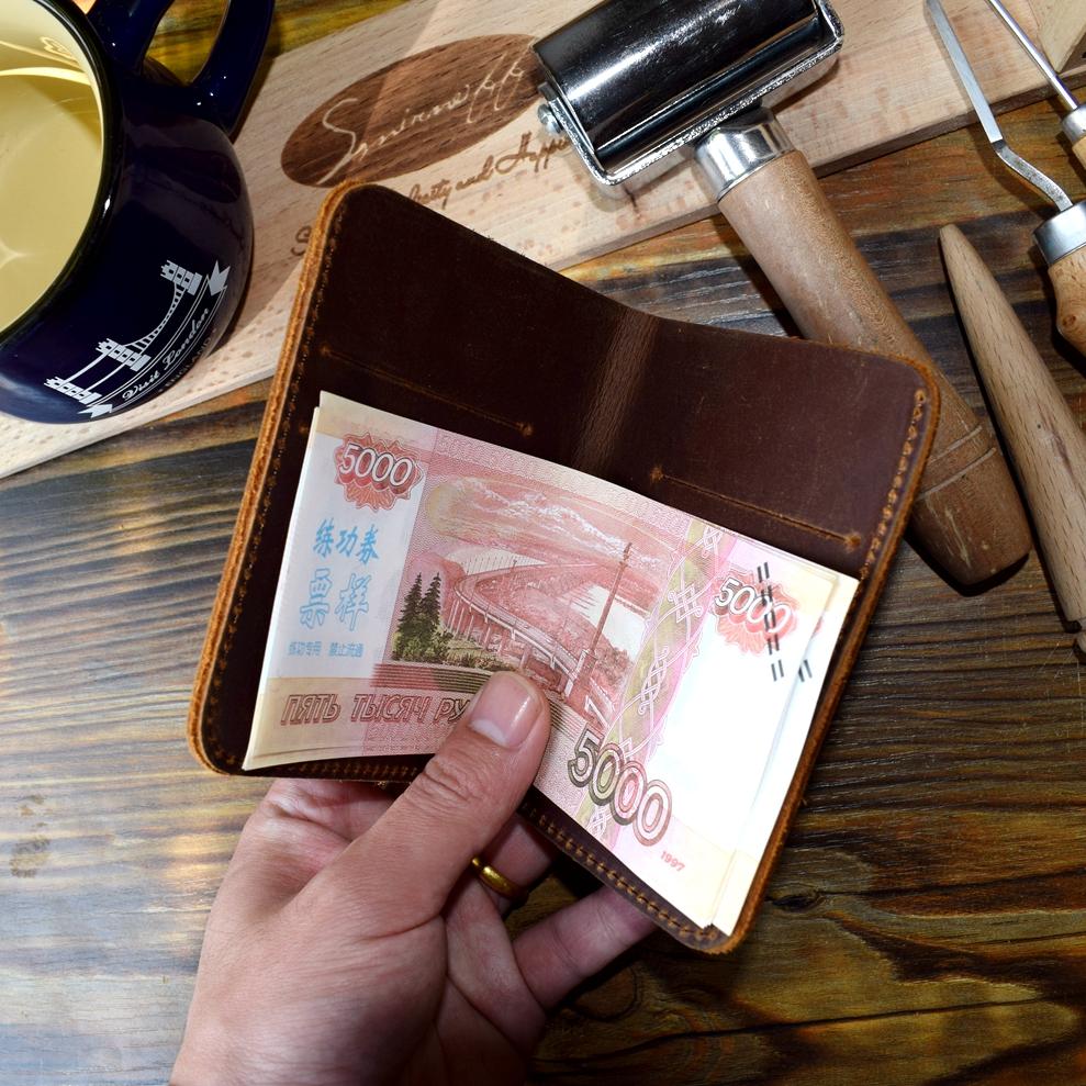 wallet A31
