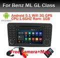 Android5.1.1! два Din 7 Дюймов Автомобиля Dvd-плеер Для Mercedes/Benz/GL ML CLASS X164 W164 ML350 ML450 GL320 GL450 Wi-Fi GPS BT радио
